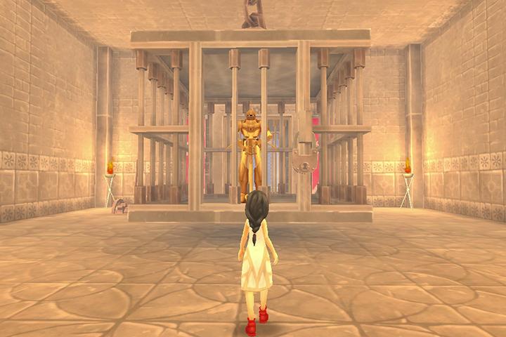 GnR - Screenshot008