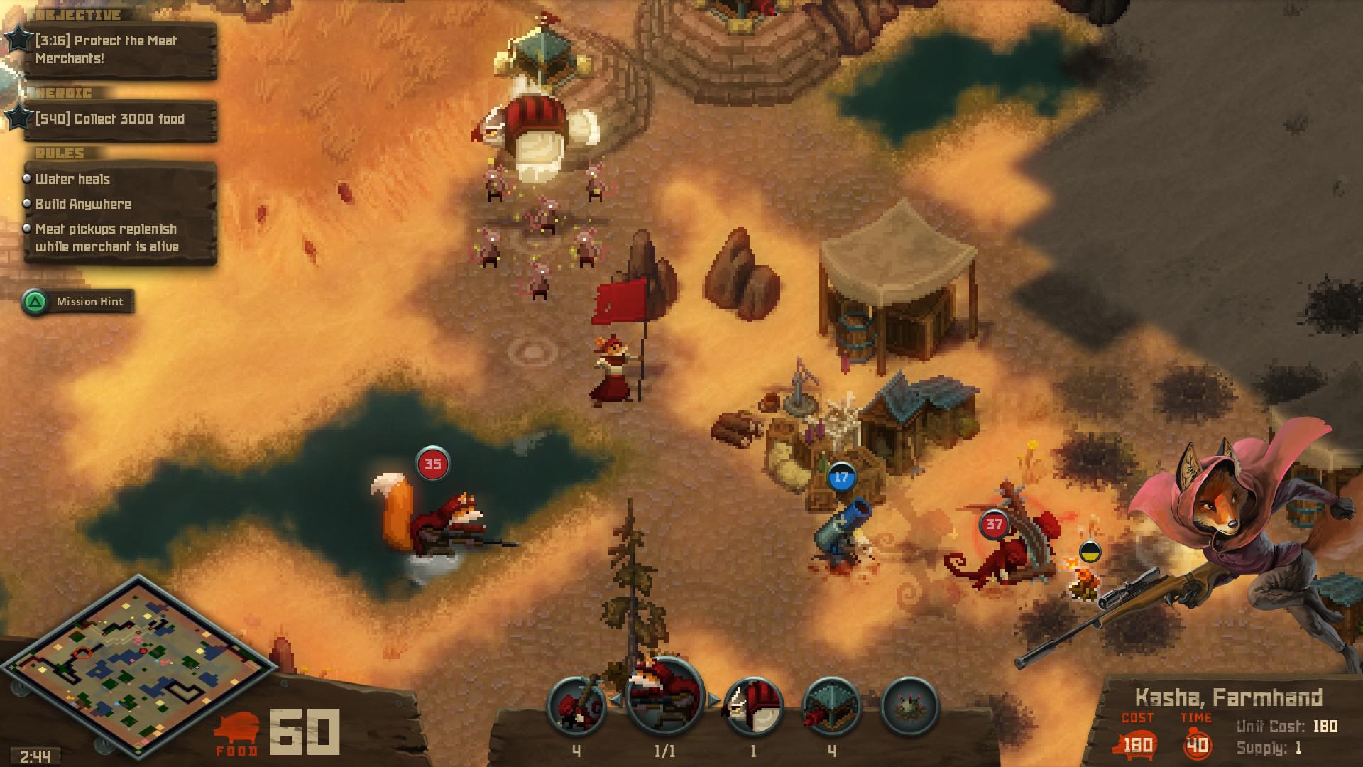 screen2_desert