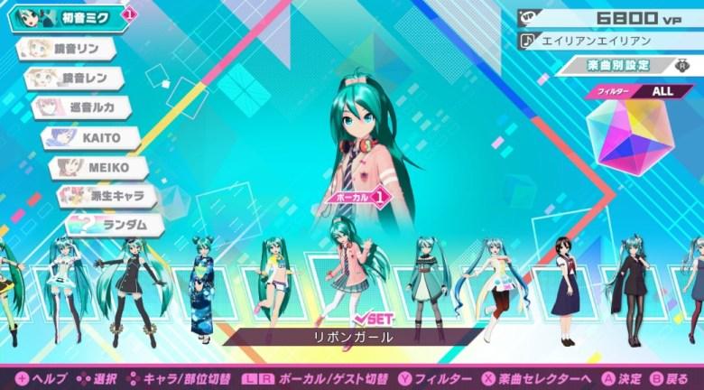 Hatsune-Miku-Project-Diva-MegaMix_2020_02-05-20_006